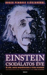 Einstein csodálatos éve